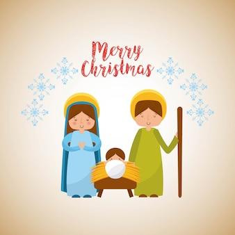 Słodkie rodzinne żłóbki znaków boże narodzenie
