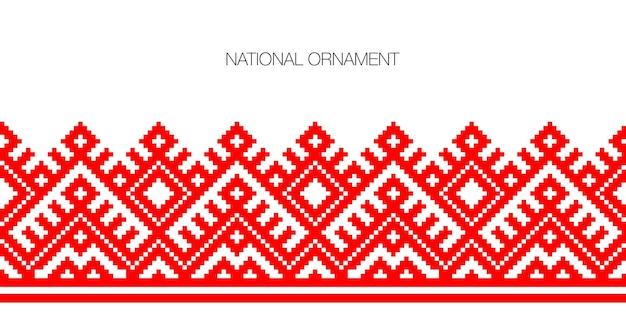 Słowiański czerwony i białoruski ornament narodowy. haft.