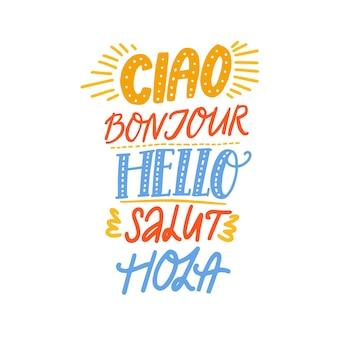 Słowo cześć w różnych językach europejskich na białym tle odręczne słowa do projektowania plakatu