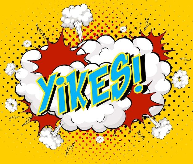 Słowo yikes w chmurze komiksu