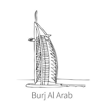 Słynny burj al arab rysunek szkic ilustracji w dubaju. ilustracja wektorowa