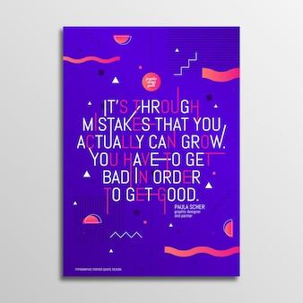 Słynny projekt cytuje typografię