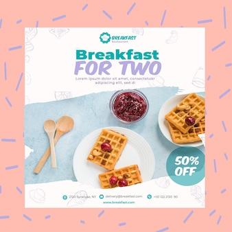 Smaczne śniadanie koncepcja kwadratowych ulotki