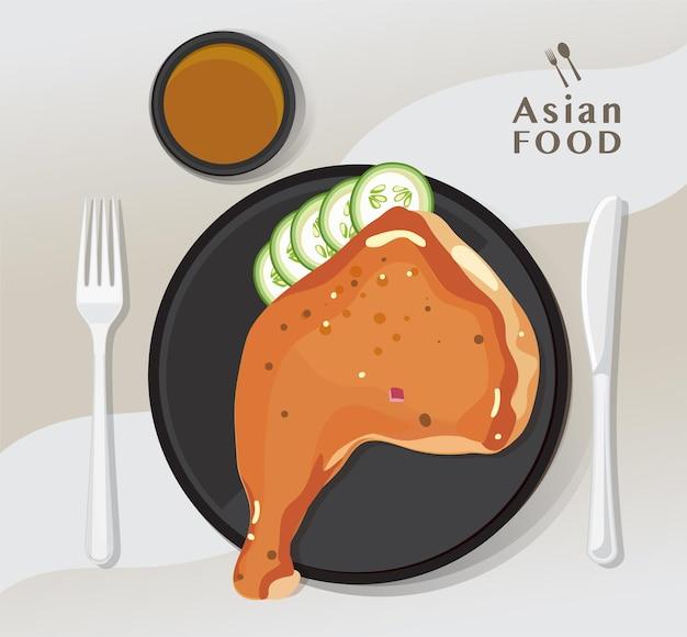 Smażony kurczak i ryż, smażony kurczak i ryż podawane na talerzu, jedzenie ilustracji wektorowych