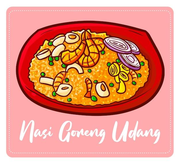 """Smażony ryż z krewetkami z owoców morza lub """"nasi goreng seafood"""" lub nasi goreng udang w bahasa indonesia. kulturalna żywność pochodząca z indonezji z dodatkowymi składnikami z owoców morza."""