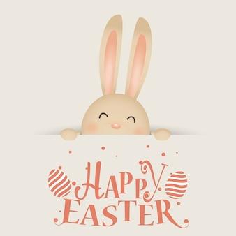 Śmiejąc easter rabbit