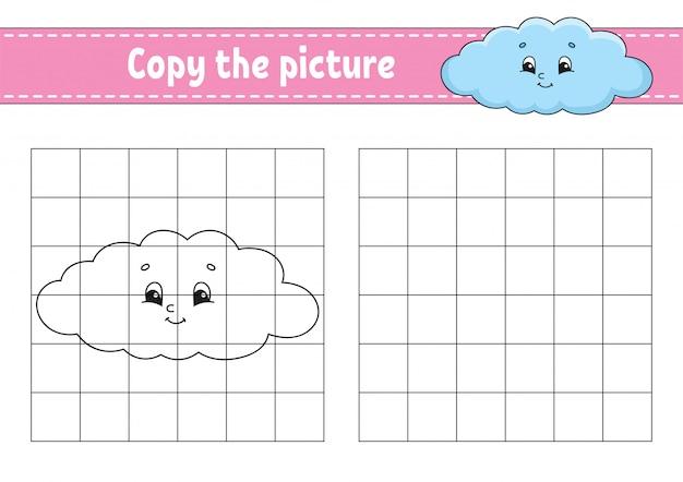 Śmieszna chmura. skopiuj zdjęcie. kolorowanki dla dzieci.