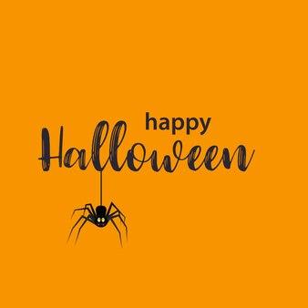 Śmieszna kartka z życzeniami na halloween