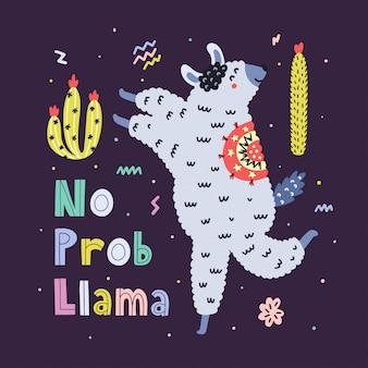 Śmieszne nadruki bez lamówki prob lamy. kolorowa karta z uroczą lamą w dziecinnym stylu. motywacyjne ręcznie rysowane elementy napis, kaktusy i alpaki. ilustracja