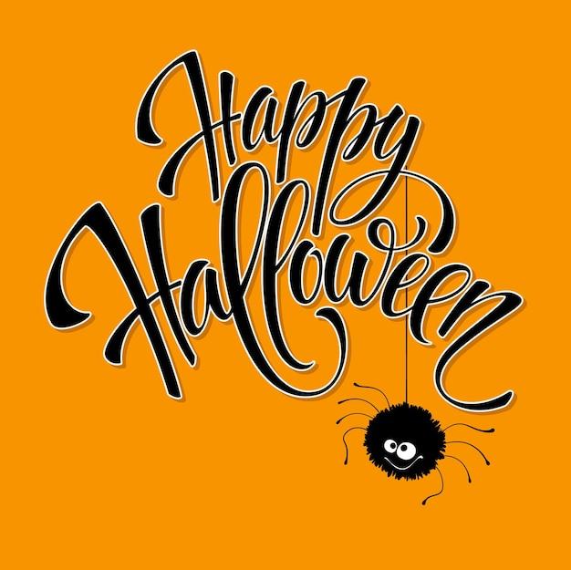 Śmieszne oczy potwora z życzeniami halloween. ilustracja wektorowa eps 10