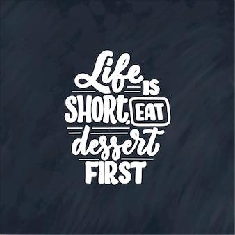 Śmieszne powiedzenie, inspirujący cytat do kawiarni lub piekarni