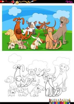 Śmieszne psy postacie grupa kolorowanka