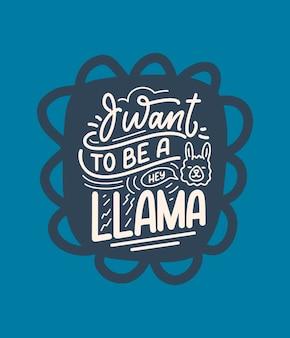 Śmieszne ręcznie rysowane napis cytat o lamie.