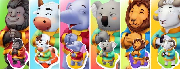 Śmieszne zwierzęta. goryl, byk, słoń, koala, lew, baran. 3d