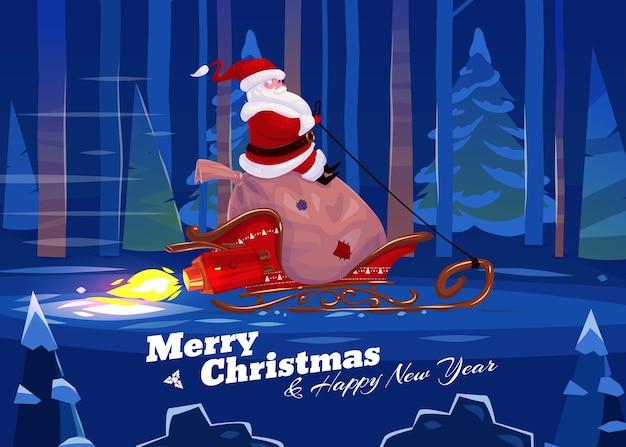 Śmieszny mikołaj z prezentami na rakietowych saniach. boże narodzenie pozdrowienie plakat tło karty.