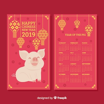 Śmieszny świniowaty chiński nowy rok kalendarz