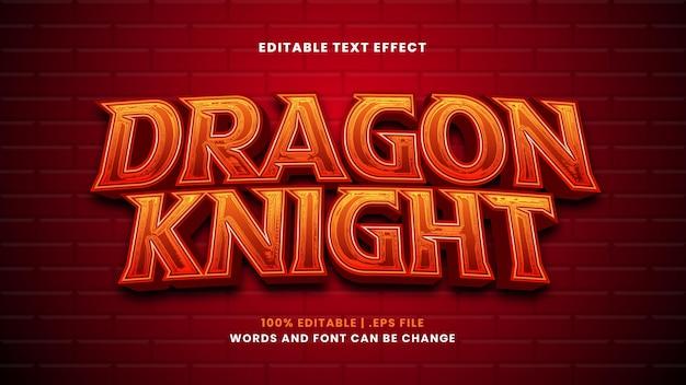 Smoczy rycerz edytowalny efekt tekstowy w nowoczesnym stylu 3d