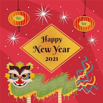 Smoka szczęśliwego wietnamskiego nowego roku 2021