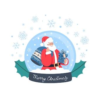 Śnieżna kula ziemska ze świętym mikołajem, prezentami i płatkami śniegu
