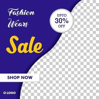 Social media post digital marketing szablon sprzedaży mody