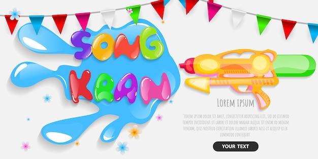 Songkran festiwalu uroczystości tajlandia wakacje sztandar