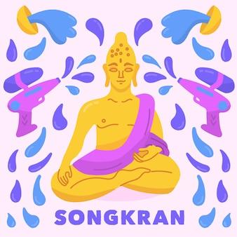Songkran z buddą i pistoletami na wodę
