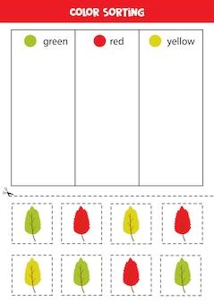 Sortuj jesienne liście według kolorów. nauka kolorów dla dzieci.