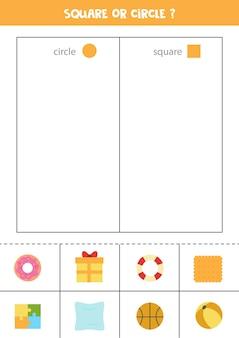 Sortuj zdjęcia według kształtów. koło lub kwadrat. gra edukacyjna dla dzieci.