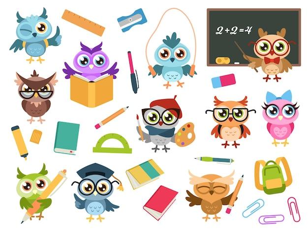 Sowy szkolne. kolor słodkie ptaki uczące się w szkole i nauczyciel w okularach, sowa z książkami i papeterią. nauczanie edukacji postaci z kreskówek wektorowych. kolekcja podstawowa lub przedszkolna