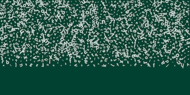Spadające litery języka angielskiego. szkic kredą latające słowa alfabetu łacińskiego. koncepcja nauki języków obcych. fantastyczny baner z powrotem do szkoły na tle tablicy.