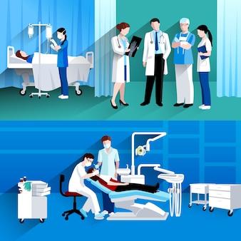 Specjaliści medyczni