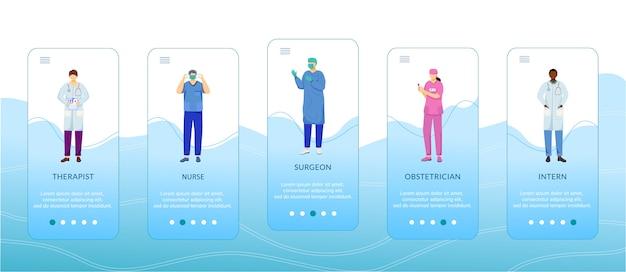 Specjaliści medyczni dołączają szablon ekranu aplikacji mobilnej. terapeuta, pielęgniarka, chirurg, położnik. przewodnik po witrynie z płaskimi postaciami. interfejs kreskówkowy smartfona ux, ui, gui