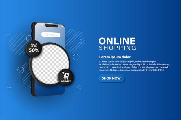 Specjalna oferta promocyjna na zakupy online
