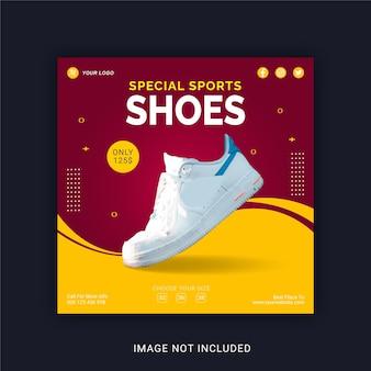Specjalne buty sportowe szablon banera w mediach społecznościowych na instagram