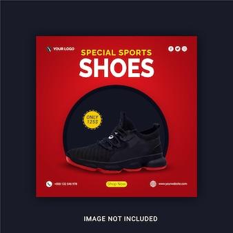 Specjalne buty sportowe szablon postu w mediach społecznościowych