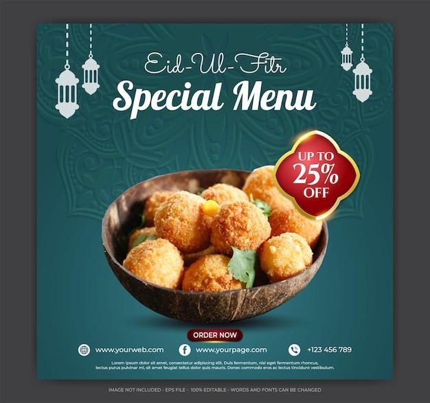 Specjalne ilustracje banerów eid ul fitr food w mediach społecznościowych