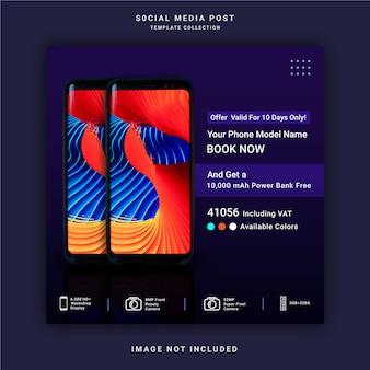 Specjalny szablon postu w mediach społecznościowych z kolekcji telefonów