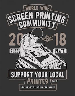 Społeczność drukowania ekranu