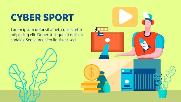 Sport cybernetyczny