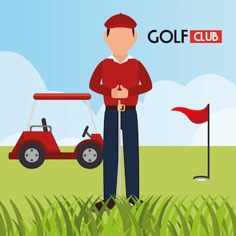 Sportowy klub golfowy