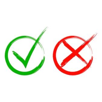 Sprawdź ikony. jeden zielony, jeden czerwony. tak lub nie. białe tło
