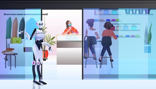 Sprzedawca robot pokazujący ubrania w koncepcji technologii sztucznej inteligencji w butiku modowym