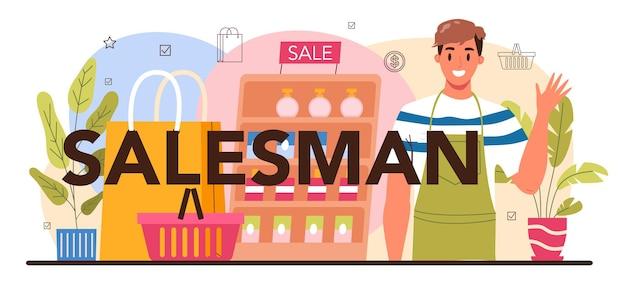 Sprzedawca typograficzny nagłówek. profesjonalny pracownik w supermarkecie, sklepie, sklepie. merchandising, księgowość kasowa i kalkulacje. obsługa klienta, operacja płatnicza. płaska ilustracja wektorowa
