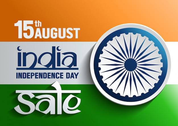 Sprzedaż dnia niepodległości indii