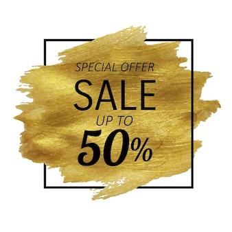 Sprzedaż golden blot ilustracja