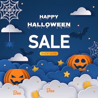 Sprzedaż halloween tło. szablon projektu oferty halloween. ilustracja stylu cartoon