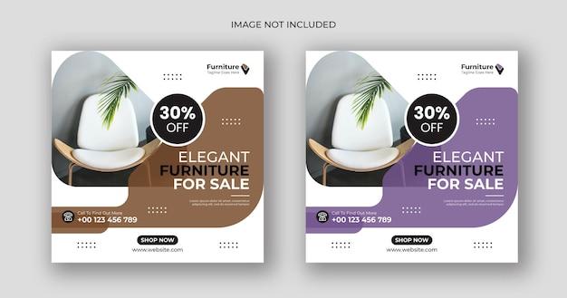 Sprzedaż mebli w mediach społecznościowych post kwadratowy szablon transparent