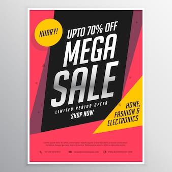 Sprzedaż mega plakat baner projektowania szablonu
