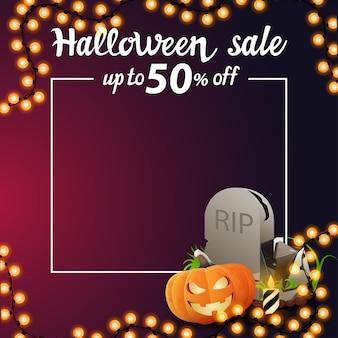 Sprzedaż na halloween, do 50% zniżki, kwadratowe różowe banery rabatowe z copyspace