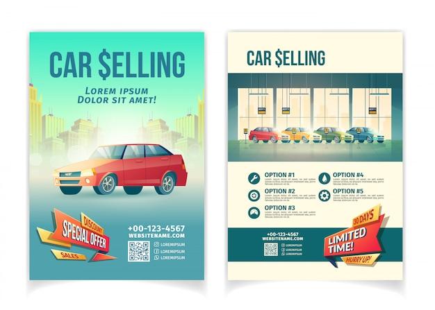 Sprzedaż samochodów ograniczona oferta specjalna kreskówka ulotka reklamowa, szablon plakatu promocyjnego